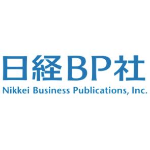 Nikkei BP